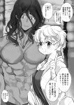 1boy 1girl abs dark_skin dark_skinned_male greyscale height_difference highres hood hoodie index_finger_raised long_hair looking_at_another looking_at_viewer monochrome nipples original pixie_cut shirtless short_hair smile toned toned_male translation_request yamamoto_tomomitsu