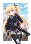 1girl :o bangs black_gloves black_legwear black_ribbon blonde_hair blue_eyes blue_jacket blush building commentary_request day eyebrows_visible_through_hair fingerless_gloves girls_frontline gloves grey_shirt grey_shorts gun hair_between_eyes hair_ribbon hand_up highres holding holding_gun holding_weapon jacket knee_pads legwear_under_shorts long_hair long_sleeves looking_away looking_to_the_side object_namesake open_clothes open_jacket pantyhose parted_lips ribbon sansei_rain serbu_super-shorty shirt short_shorts shorts shotgun_shells skyscraper solo super_shorty_(girls_frontline) trigger_discipline two_side_up very_long_hair weapon