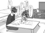 1boy 1girl age_difference bed blush highres homework indoors kusopa0 monochrome original short_twintails sitting table twintails writing