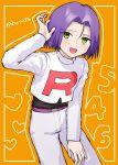 1boy absurdres blush denney_(sukeru_ramune) green_eyes highres james_(pokemon) orange_background pokemon pokemon_(anime) purple_hair sweat team_rocket