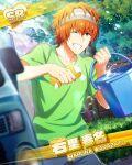 brown_eyes character_name dress idolmaster idolmaster_side-m orange_hair short_hair smile wakazato_haruna