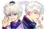 2boys alternate_hairstyle bangs bello_(kurobina_bellon) blue_eyes bright_pupils collar commentary_request copyright_name crossed_fingers crossover english_text gojou_satoru gon_freecss gradient_hair hunter_x_hunter jujutsu_kaisen killua_zoldyck korean_commentary looking_at_viewer male_focus messy_hair multicolored_hair multiple_boys short_hair simple_background smile spiky_hair upper_body white_hair