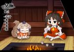 2girls :3 ascot bare_shoulders black_eyes bow bowl brown_hair butterfly_sitting chopsticks closed_eyes commentary_request cup curly_hair detached_sleeves eating eyebrows_visible_through_hair fire frilled_bow frilled_skirt frills futa_(nabezoko) hair_tubes hakurei_reimu horns indoors jitome kariyushi_shirt komano_aun komano_aun_(komainu) multiple_girls nontraditional_miko parody pointy_ears rug short_hair single_horn sitting skirt skirt_set socks tail tensui_no_sakuna-hime tongue tongue_out touhou translation_request wooden_floor wooden_wall yunomi