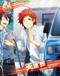 character_name dress idolmaster idolmaster_side-m red_eyes redhead short_hair smile tendou_teru
