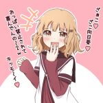 +++ 1girl :d bangs blunt_bangs blush brown_eyes brown_sailor_collar commentary_request dress eyebrows_visible_through_hair fang goron_(phde2424) hair_ornament hairclip hand_to_own_mouth heart light_brown_hair long_sleeves looking_at_viewer medium_hair nanamori_school_uniform oomuro_sakurako open_mouth outline pink_background pleated_dress red_dress sailor_collar sailor_dress school_uniform serafuku shirt short_over_long_sleeves short_sleeves skin_fang smile smug solo standing translation_request two-tone_background white_background white_outline white_shirt yuru_yuri