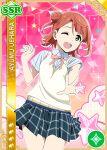 blush brown_eyes character_name dress love_live!_nijigasaki_high_school_idol_club love_live!_school_idol_festival pink_hair short_hair smile uehara_ayumu wink