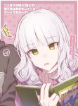 1girl 1other book carmilla_(fate/grand_order) commentary curly_hair empty_eyes english_text fate/grand_order fate_(series) head_on_another's_shoulder highres mitsurugi_sugar open_mouth reading surprised sweater translation_request white_sweater yellow_eyes