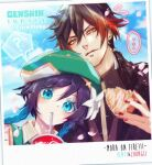 2boys ? bangs black_hair blue_eyes blue_hair braid bread brown_hair closed_mouth clouds cloudy_sky collar cup drinking_straw ero_pinku flower food formal framed_image genshin_impact gradient_hair green_headwear hair_between_eyes hair_flower hair_ornament hat jacket jewelry long_hair looking_at_viewer multicolored_hair multiple_boys nail_polish otoko_no_ko petals ponytail red_nails single_earring sky speech_bubble sweat twin_braids venti_(genshin_impact) yellow_eyes zhongli_(genshin_impact)