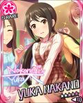 black_eyes black_hair blush character_name dress idolmaster idolmaster_cinderella_girls long_hair nakano_yuka smile stars twintails