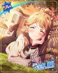 blush brown_hair character_name closed_eyes dress idolmaster_million_live!_theater_days long_hair smile tenkubashi_tomoka