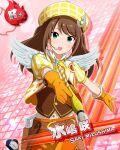 apron blush brown_hair character_name dress green_eyes idolmaster idolmaster_side-m long_hair mizushima_saki smile trap twintails