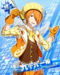 character_name dress idolmaster idolmaster_side-m orange_hair red_eyes short_hair smile tsukumo_kazuki