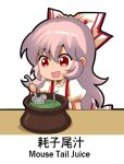1girl animal bow cauldron chibi chinese_commentary chinese_text collared_shirt english_text eyebrows_visible_through_hair fujiwara_no_mokou hair_between_eyes hair_bow ladle liquid long_hair meme mouse open_mouth red_eyes shangguan_feiying shirt short_sleeves smile solo suspenders touhou translation_request very_long_hair white_background