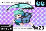 1girl artist_name bangs blue_dress character_name crescent detached_sleeves double_bun dress eyebrows_visible_through_hair fang green_hair hair_ornament holding holding_scythe hololive konboi-eg open_mouth orange_eyes scythe skull_hair_ornament solo star_(symbol) trading_card uruha_rushia v-shaped_eyebrows virtual_youtuber