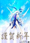 1girl angel_wings blue_eyes blue_hair boots eien_no_aselia eternity_sword_series farina_refine_bluespirit gauntlets highres hitomaru long_sword sword weapon wings
