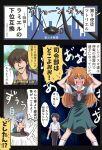 ayanami_rei commentary fujitaka_nasu highres ikari_shinji kaji_ryouji kono_subarashii_sekai_ni_shukufuku_wo! matariel neon_genesis_evangelion parody souryuu_asuka_langley