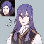 1boy ? bangs black_vest commentary d4ggerfish english_commentary eyebrows_visible_through_hair fire_emblem fire_emblem:_three_houses grey_eyes hair_between_eyes highres long_hair looking_at_viewer lorenz_hellman_gloucester male_focus purple_hair shirt upper_body vest white_shirt
