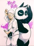 1boy alternate_form dated dougi fighting_stance glasses looking_at_viewer panda pose saotome_genma simple_background standing white_background white_headwear