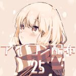 1girl bangs black_jacket blush brown_background brown_eyes commentary_request eyebrows_visible_through_hair fringe_trim hair_between_eyes highres jacket looking_away original parted_lips scarf simple_background sofra solo translation_request upper_body
