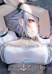 1girl absurdres azur_lane blush breasts choker copyright_name english_commentary engrish_commentary eyebrows_visible_through_hair highres large_breasts looking_at_viewer lying mixed-language_commentary on_back oshida_bob parted_lips puffy_short_sleeves puffy_sleeves red_eyes short_hair short_sleeves silver_hair sirius_(azur_lane) solo upper_body