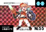1girl blush breasts character_name chibi copyright_name detached_sleeves earrings eyebrows_visible_through_hair feather_earrings feathers gradient_hair green_hair holding holding_shield holding_sword holding_weapon hololive hololive_english jewelry konboi-eg looking_down medium_breasts miniskirt multicolored_hair navel open_mouth orange_hair shield shoes skirt sneakers solo sword takanashi_kiara thigh-highs trading_card v-shaped_eyebrows violet_eyes virtual_youtuber weapon