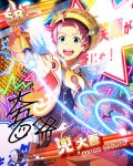 blue_eyes character_name dress hat idolmaster idolmaster_side-m kabuto_daigo pink_hair short_hair smile
