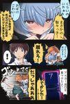 ayanami_rei commentary fujitaka_nasu highres ikari_shinji kono_subarashii_sekai_ni_shukufuku_wo! neon_genesis_evangelion parody souryuu_asuka_langley