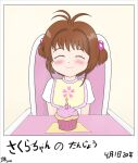 ahoge bib birthday blush brown_hair candle cardcaptor_sakura closed_eyes cupcake dated diaper food hair_bobbles hair_ornament high_chair kinomoto_sakura photo_(object) shirt signature smile tamaeftt upper_body white_shirt younger