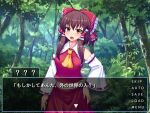 1girl bangs blush bow brown_eyes brown_hair commentary_request cowboy_shot cravat day detached_sleeves fake_screenshot forest fusu_(a95101221) hair_bow hair_tubes hakurei_reimu hand_on_hip leaning_to_the_side nature open_mouth outdoors red_skirt red_vest ribbon-trimmed_sleeves ribbon_trim sarashi short_ponytail sidelocks skirt solo standing touhou translation_request vest visual_novel yellow_neckwear