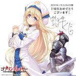 1boy 1girl anniversary armor bangs blonde_hair blue_eyes blush breastplate breasts brooch closed_mouth collared_dress company_name copyright_name dress eyebrows_visible_through_hair floating_hair frilled_sleeves frills full_armor fur_trim gauntlets goblin_slayer goblin_slayer! gold_trim hands_clasped hat helmet holding holding_shield holding_sword holding_weapon jewelry kannatsuki_noboru logo long_hair long_sleeves looking_to_the_side multicolored multicolored_clothes multicolored_headwear official_art own_hands_together plume priestess_(goblin_slayer!) shield shoulder_armor signature small_breasts smile standing star_(symbol) sword translation_request very_long_hair weapon white_background white_dress white_headwear
