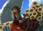 1girl ascot breasts clouds collared_shirt commentary_request cowboy_shot daisy day dutch_angle eyebrows_behind_hair falling_petals field flower flower_field from_below green_hair hand_in_hair highres holding holding_umbrella kazami_yuuka long_sleeves looking_ahead looking_to_the_side medium_breasts medium_hair moyotan open_clothes open_vest parted_lips petals plaid plaid_skirt plaid_vest red_eyes red_skirt red_vest shadow shirt skirt skirt_set sky smile solo standing sunflower touhou umbrella vest white_shirt white_umbrella yellow_neckwear