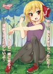 1girl alternate_costume ase_(nigesapo) blonde_hair character_name collarbone commentary_request eyebrows_visible_through_hair eyelashes flat_chest forest grass hair_ribbon legs nature outdoors pantyhose purple_shirt red_eyes red_footwear red_ribbon ribbon rumia shirt short_hair short_sleeves shorts sitting_on_ground solo touhou translation_request tree
