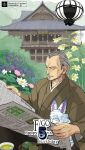 1boy architecture closed_eyes copyright_name creature cup east_asian_architecture facial_hair fate/grand_order fate_(series) flower fou_(fate/grand_order) furumi_showichi goatee green_tea grey_hair hakama haori japanese_clothes long_sleeves male_focus newspaper old_man plant reading sleeping solo tea upper_body yagyuu_munenori_(fate/grand_order)