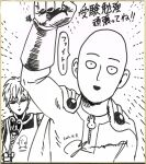 2boys :d apron bald bodysuit cape clenched_hand dated emphasis_lines genos gloves greyscale hand_up highres holding male_focus monochrome multiple_boys murata_yuusuke official_art one-punch_man open_mouth saitama_(one-punch_man) scan signature smile traditional_media whisk