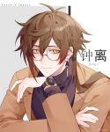 1boy bangs brown_hair chinese_text closed_mouth earrings english_text formal genshin_impact glasses hair_between_eyes highres jacket jewelry long_hair long_sleeves looking_at_viewer male_focus merueki simple_background single_earring smile solo translation_request turtleneck watch white_background yellow_eyes zhongli_(genshin_impact)