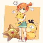 1girl ? artist_name bangs blush commentary_request eyebrows_visible_through_hair eyelashes fingernails gen_1_pokemon green_eyes green_shorts hair_tie highres holding holding_pokemon jiyuu_(xjuyux) knees looking_at_viewer misty_(pokemon) orange_hair pikachu pokemon pokemon_(anime) pokemon_(classic_anime) pokemon_(creature) psyduck shoes short_hair shorts side_ponytail sneakers spoken_question_mark standing staryu suspenders tank_top tied_hair watermark yellow_tank_top