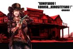 2girls alternate_costume ammunition angry belt black_pants blazer blonde_hair breasts brown_belt brown_hair brown_headwear brown_jacket bullet cactus collared_shirt commentary_request cookie_(touhou) cowboy_hat cowboy_shot crossover green_eyes gun hair_tubes hakurei_reimu handgun hat holster jacket kirisame_marisa long_sleeves medium_breasts medium_hair megafaiarou_(talonflame_810) multiple_girls pants red_dead_redemption red_theme red_vest rei_(cookie) revolver romaji_text rurima_(cookie) saloon shirt sky solo teeth touhou translation_request vest weapon western white_shirt white_sky witch_hat