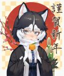 1girl akeome bamboo belt black_hair blue_eyes blue_skirt branch character_request chinese_zodiac fang food fruit gloves guchico hakama hands_up haori happy_new_year holding japanese_clothes kemono_friends long_sleeves looking_at_viewer mandarin_orange multicolored_hair new_year parted_lips skirt solo two-tone_hair upper_body white_gloves white_hair wide_sleeves year_of_the_dog
