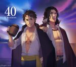 2boys abs alternate_hairstyle bare_pecs bead_necklace beads beer_mug black_hair black_pants clouds cloudy_sky coat coat_on_shoulders collared_shirt cowboy_shot cup denim denim_shorts facial_hair foxvulpine freckles jewelry male_focus messy_hair monkey_d_luffy mug multiple_boys necklace no_hat no_headwear older one_piece open_clothes open_shirt pants portgas_d_ace scar scar_on_chest shirt shorts sky smile stubble toned toned_male white_shirt