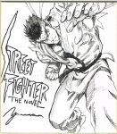 1boy absurdres clenched_hand closed_mouth copyright_name fingernails frown greyscale headband highres looking_at_viewer male_focus monochrome motion_blur murata_yuusuke pants ryu_(street_fighter) scan signature solo street_fighter street_fighter_the_novel traditional_media