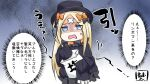 1girl abigail_williams_(fate/grand_order) bag bangs black_bow black_dress black_headwear blonde_hair blue_eyes bow bug butterfly commentary_request crossed_bandaids dress eyebrows_visible_through_hair fate/grand_order fate_(series) hair_bow hat highres holding holding_bag insect long_hair long_sleeves looking_at_viewer neon-tetora open_mouth orange_bow parted_bangs sleeves_past_fingers sleeves_past_wrists solo sweat translation_request turn_pale very_long_hair wavy_mouth