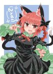 1girl animal_ear_fluff animal_ears bangs black_bow black_dress black_tail blue_background border bow braid breasts cat_ears cat_tail chups dress extra_ears eyebrows_visible_through_hair fang fingernails frilled_dress frilled_sleeves frills hair_bow highres kaenbyou_rin long_fingernails long_sleeves looking_at_viewer medium_breasts medium_hair multiple_tails neck_ribbon nekomata nyan open_mouth red_eyes red_nails red_neckwear redhead ribbon side_braids simple_background smile solo speech_bubble standing tail touhou twin_braids two_tails v-shaped_eyebrows white_border wide_sleeves