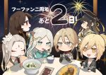 3boys 3girls black_hair blonde_hair candied_lotus_seed_(food_fantasy) character_request chibi chinese_clothes chrysanthemum_wine_(food_fantasy) countdown dongtang_(food_fantasy) fire_crystal_persimmon_cake_(food_fantasy) fireworks flower food_fantasy grey_hair hair_flower hair_ornament hanfu hat highres laba_noodles_(food_fantasy) long_hair multiple_boys multiple_girls night night_sky official_art sky smile translated