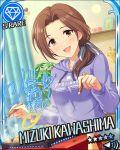 blush brown_eyes brown_hair character_name dress idolmaster idolmaster_cinderella_girls kawashima_mizuki long_hair stars