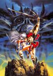 1980s_(style) 1boy 1girl abs arm_up armor armored_boots bangs bikini_armor boots bracer brother_and_sister capelet floating_city floating_hair hand_on_another's_hip highres holding holding_sword holding_weapon legend_of_lemnear lemnear mesh_(champion_of_silver) muscle navel official_art open_toe_shoes outdoors peak retro_artstyle siblings silver_hair standing sword thigh_strap urushihara_satoshi weapon