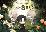 1girl 2boys black_hair brother_and_sister brown_hair century_egg_(food_fantasy) chasing chibi chinese_clothes chishui_moth_tea_(food_fantasy) cordyceps_(food_fantasy) dress fleeing flower food_fantasy forest highres long_hair multiple_boys nature official_art ponytail prosthesis prosthetic_leg red_eyes running siblings smile translated