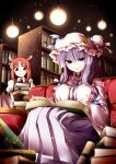 0-den 2girls absurdres bangs black_vest blue_bow blunt_bangs book book_stack bookshelf bow breasts brooch closed_mouth collared_shirt commentary_request couch dress hair_bow hat head_wings highres indoors jewelry juliet_sleeves koakuma large_breasts library lips long_hair long_sleeves mob_cap multiple_girls patchouli_knowledge pink_headwear puffy_sleeves purple_dress purple_hair reading red_bow red_eyes redhead shirt sidelocks sitting striped striped_dress touhou vest violet_eyes white_shirt wing_collar