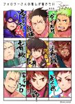 6+boys akitaru_oubi avengers bangs beard black_hair blush brown_eyes brown_hair captain_america character_name character_request crossover dark_skin dark_skinned_male dual_persona emiya_shirou en'en_no_shouboutai face facial_hair fate/stay_night fate_(series) green_eyes green_hair green_tank_top hibiki_ryouga highres jewelry looking_at_viewer multiple_boys multiple_crossover one_piece open_mouth orange_hair p-chan pesox ranma_1/2 roronoa_zoro scar scar_across_eye short_hair single_earring six_fanarts_challenge smile smirk tank_top taurus_mask tokyo_houkago_summoners translation_request undercut upper_body wrestling_outfit