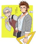 2boys :o alternate_costume aqua_shirt black-framed_eyewear black_pants blue_eyes brown_hair casual collared_shirt facial_hair fate/grand_order fate_(series) glasses goatee grey_jacket jacket james_moriarty_(fate/grand_order) long_sleeves male_focus multiple_boys napoleon_bonaparte_(fate/grand_order) necktie old_man open_clothes open_jacket pants partially_unbuttoned pectorals ruler shirt shitappa short_hair sideburns translation_request vest white_hair