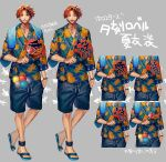 1boy anklet bag bangle black_hair blue_footwear blue_shorts bracelet chain_necklace character_sheet closed_eyes collarbone commentary_request concept_art drawstring earrings eyewear_removed fangs fish fish_background floral_print food full_body grey_background grin hand_in_pocket highres holding holostars japanese_clothes jewelry male_focus male_swimwear mebaru mole mole_under_eye multicolored_hair necklace object_request official_alternate_costume official_art open_mouth redhead sandals shorts smile standing stud_earrings swim_trunks swimwear translation_request variations virtual_youtuber watch watch yukoku_roberu